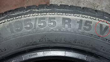 rozměr pneumatik